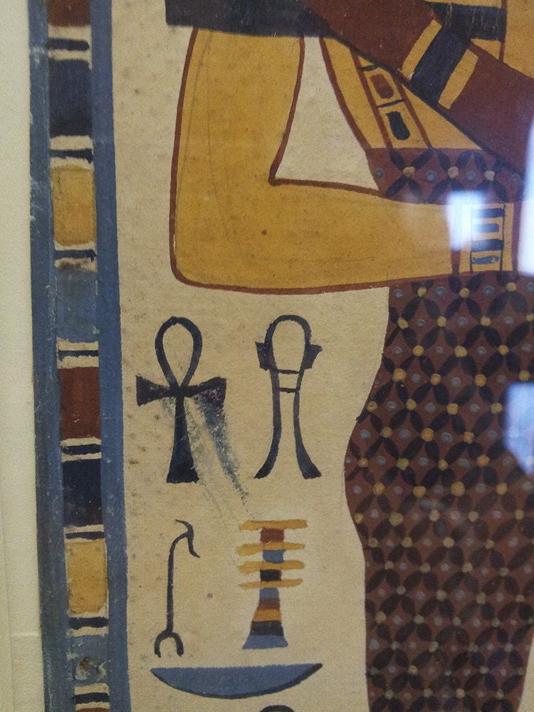 A closer look shows a paint smudge on an ankh-hieroglyph