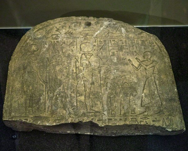 Fragment of the stela of Horenpe, from the Late Period (25th Dynasty), at Abydos. This was the stela I used for my epigraphy project when I was doing my Masters degree (Acc. No. E.27)