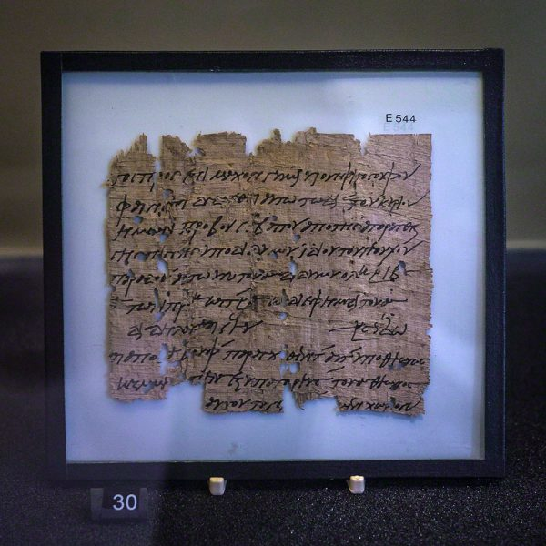 A sales deed for wine, written in Greek. From Oxyrhynchus, Late Period (Acc. No. E.544)