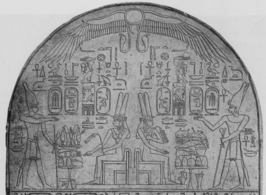 Who was Tetisheri?