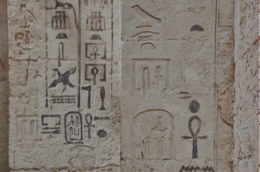 New tomb discovered at Saqqara