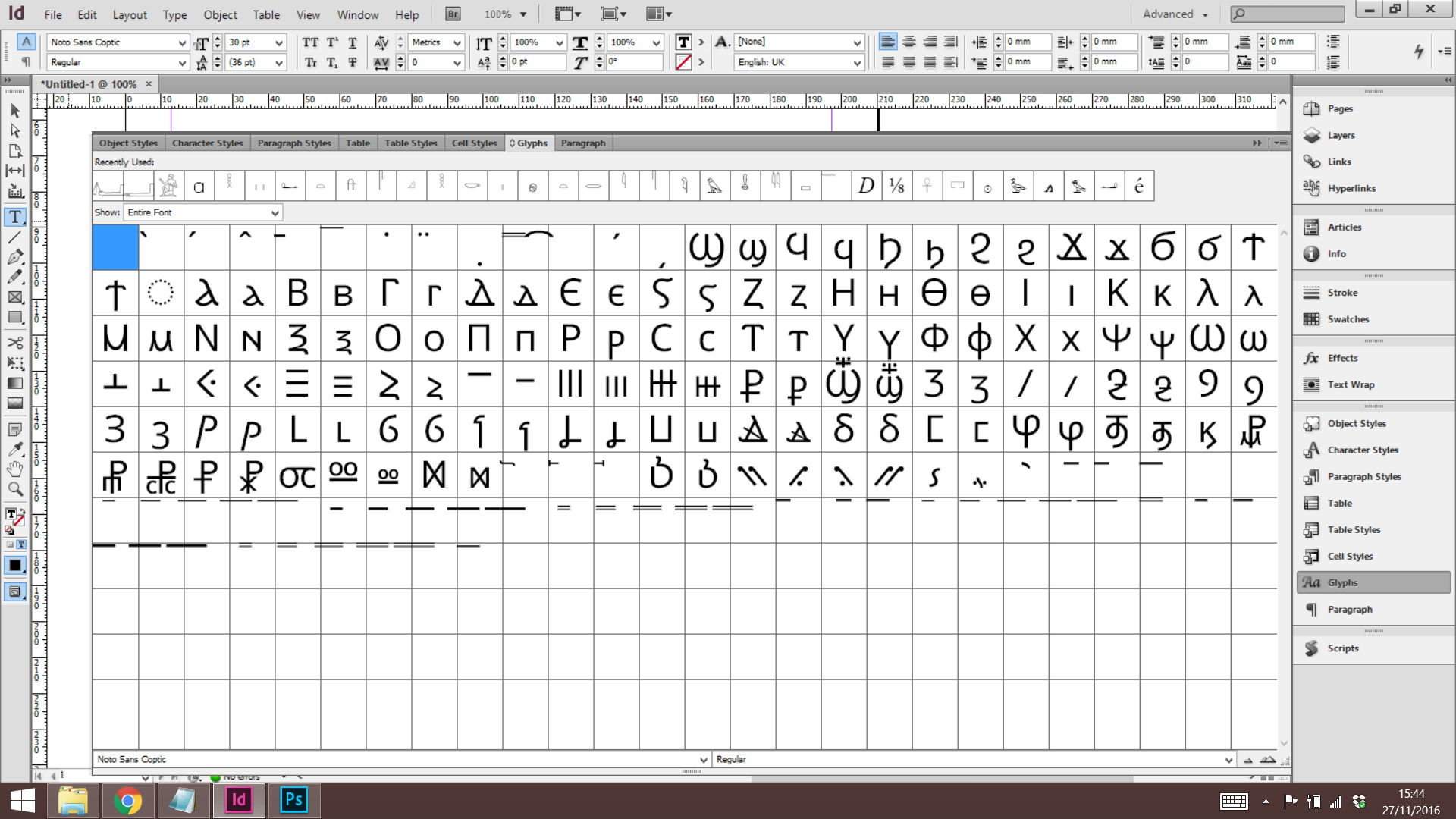 A screenshot showing all the glyphs in the Google Noto Coptic font