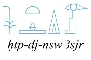 An example of some set hieroglyphs