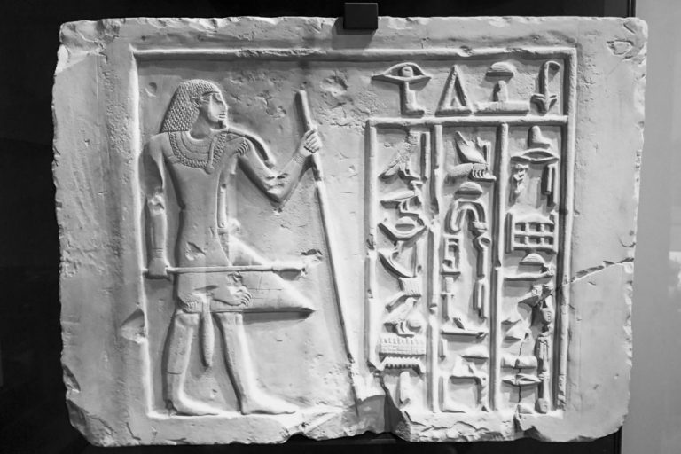 A rectangular ancient Egyptian stela with a carved hieroglyphic inscription