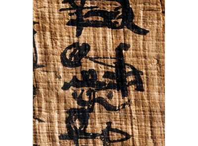 product image for the palimpsest egyptian hieroglyphs fine-art print