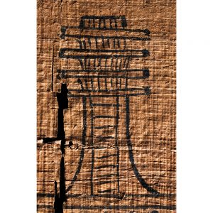 product image for the stability egyptian djed pillar fine-art print