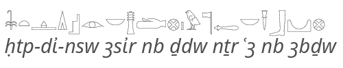An example of a hieroglyphic text using the Google Noto Hieroglyphs and Google Noto Sans fonts