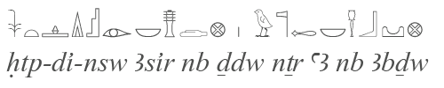 An example of a hieroglyphic text using the LaserHieroglypics and Transliteration fonts