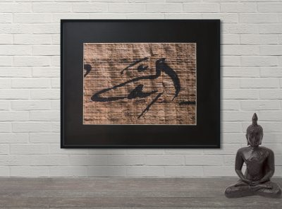 Product mockup of the name of thoth fine art print