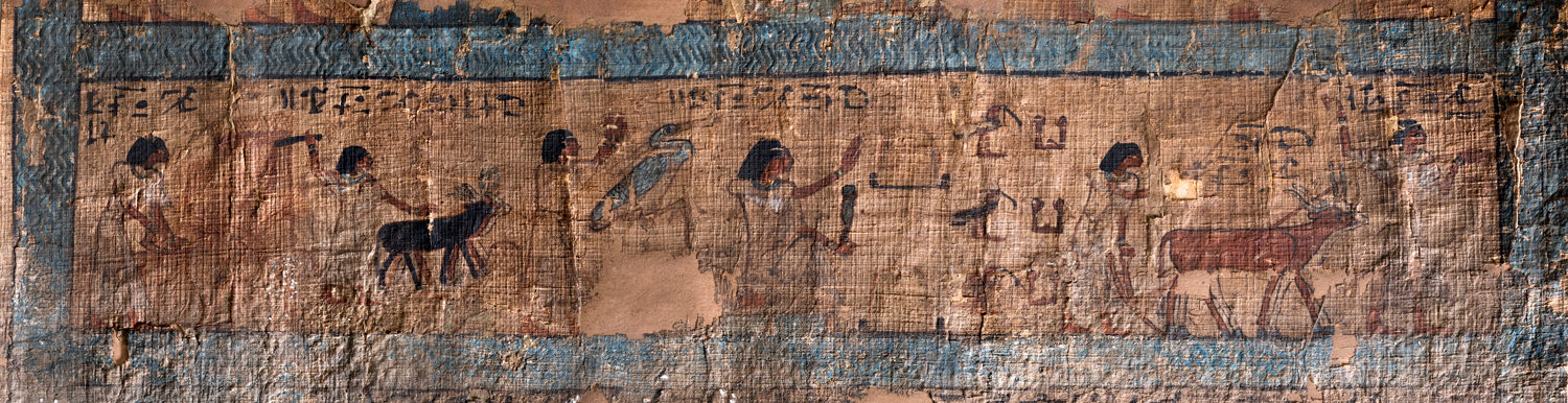an ancient egyptian illustrated papyrus
